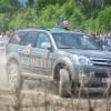 Concurs de drift pentru amatori