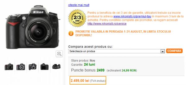 Nikon D90 Kit 18-55mm f-3.5-5.6 DX II